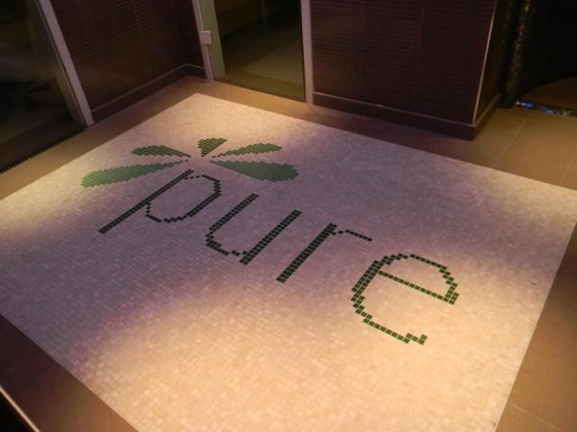 Pure logo - Glass mosaic floor
